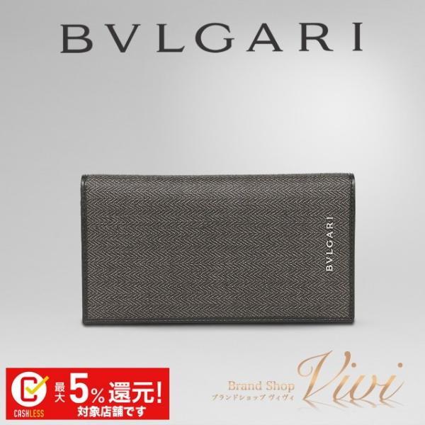 huge discount 0c43c 1b6c1 ブルガリ 財布 長財布 メンズ BVLGARI 長札(ファスナー付) 32582 BLK WEEK-END ラッピング無料 UE8121 セール