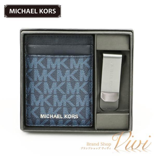 MICHAELKORSマイケルコースカードケースメンズファッション小物37H9LGFD1B/ADML/PLBLUETCLD-MI