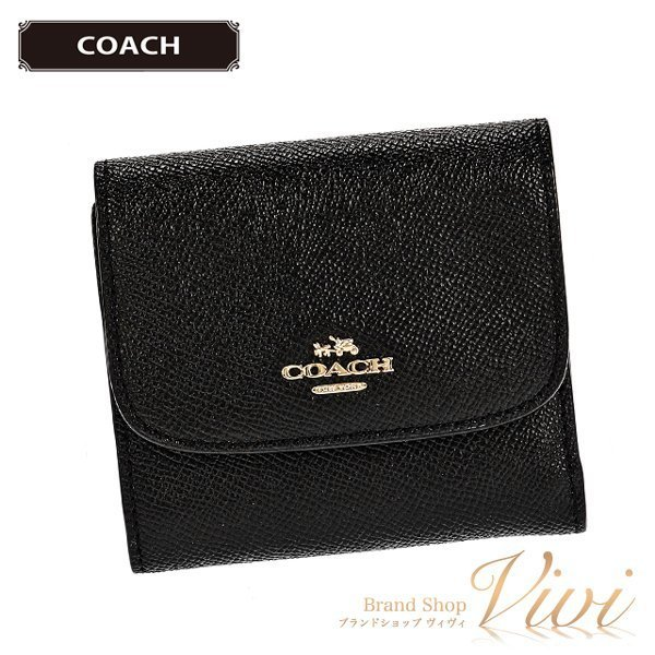 COACHコーチ三つ折り財布レディース財布F87588/IMBLKTCLD-MI