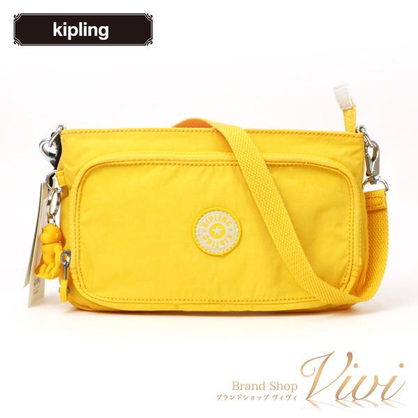 kiplingキプリングボディバッグレディースバッグKI6955/49PTCLD-MI