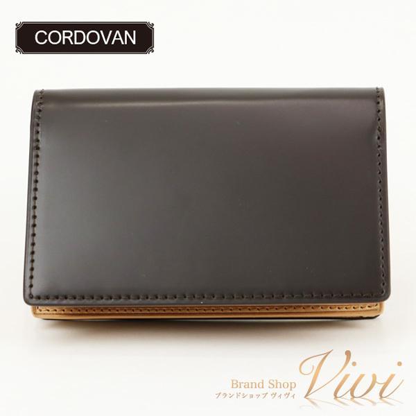 CORDOVANコードバン名刺入れメンズファッション小物SNCO-4/BROWNTCLD-MI