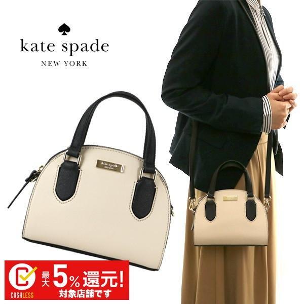 ケイトスペード バッグ レディース ショルダーバッグ KATE SPADE ポシェット  WKRU5644 Leather 255 セール 特価-SALE- TCLD-US8123 セール brand-vivi