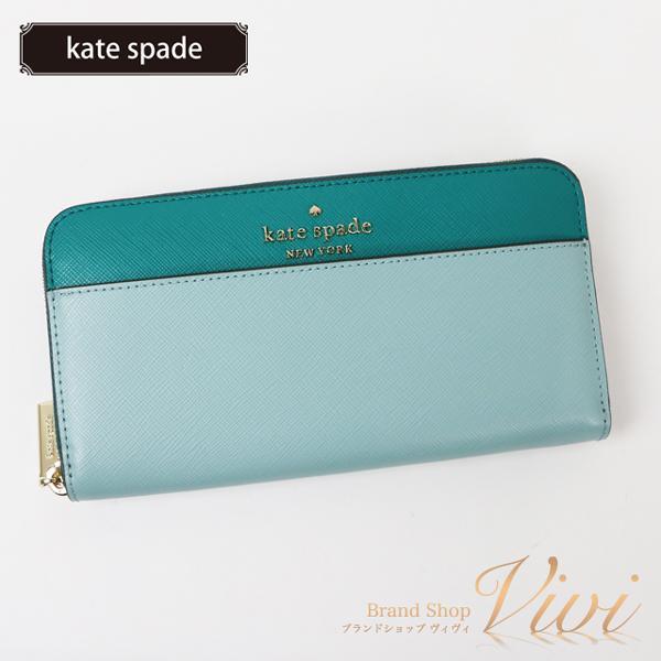 katespadeケイトスペード長財布レディース財布WLR00120/345ラッピングTCLD1123