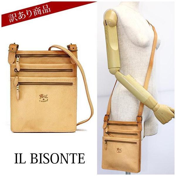 IL BISONTE イルビゾンテ 斜めがけバッグ ショルダーバッグ ヌメ革 A1722 120 (訳あり)|brandcojp