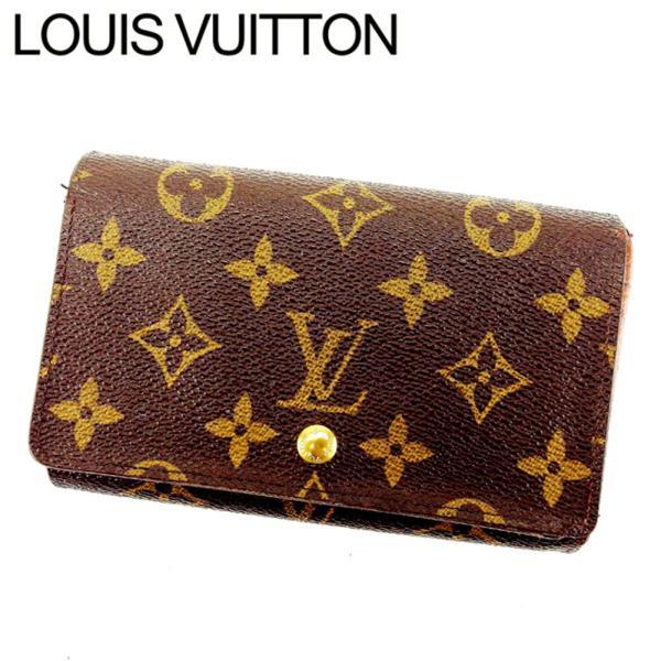 ルイヴィトン Louis Vuitton 財布 がま口財布 モノグラム ポルトモネ ビエヴィエノワ レディース 中古|branddepot-tokyo