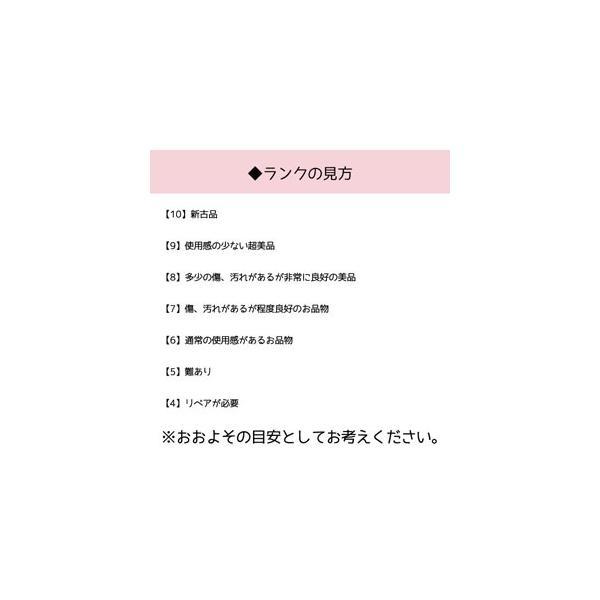 グッチ 長財布 Wホック  GUCCI 中古 branddepot-tokyo 07