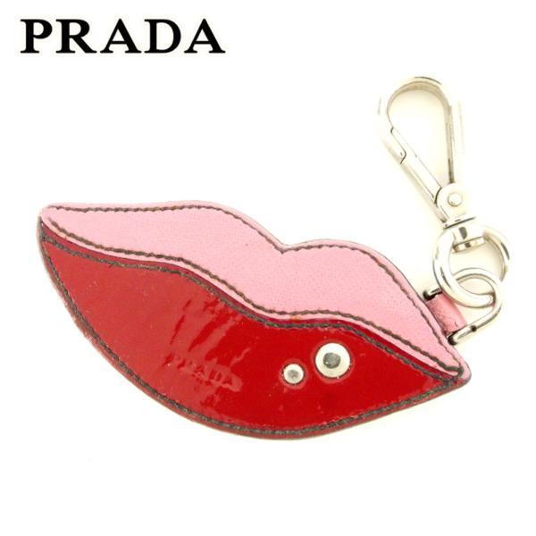 プラダ PRADA キーホルダー キーフック チャーム レディース 唇 リップモチーフ 中古 人気 セール T3239