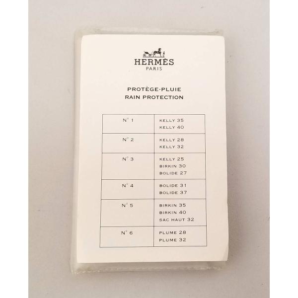 エルメスバッグ用レインカバー4レインプロテクションHERMES透明カバー