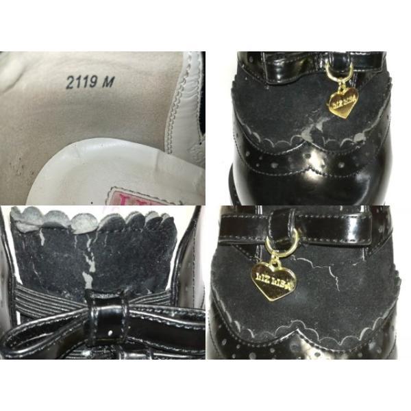 リズリサ LIZLISA パンプス M レディース 黒 リボン エナメル(合皮)×スエード     スペシャル特価 20190312