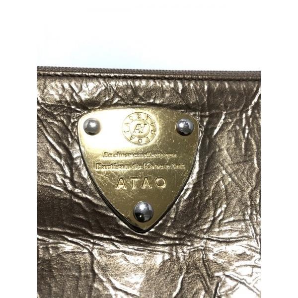アタオ ATAO 長財布 ライトブラウン L字ファスナー エナメル(レザー) 新着 20190924|brandear|05