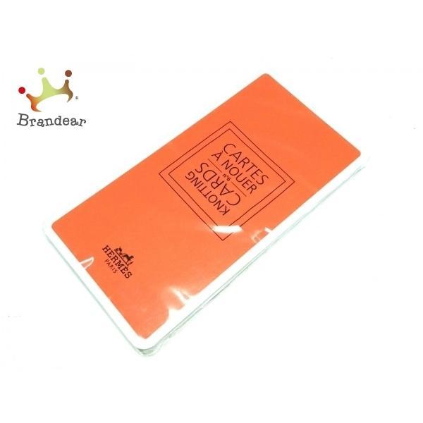 エルメスHERMES小物新品同様-オレンジ×白×マルチペーパースペシャル特価20210430