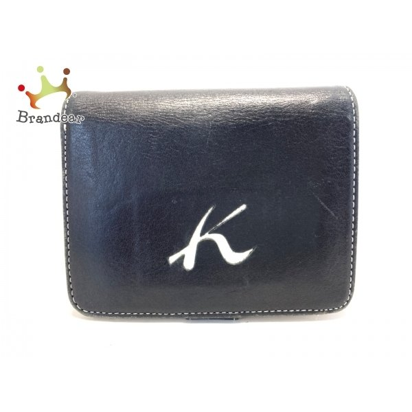 キタムラKITAMURA2つ折り財布-黒×ベージュレザースペシャル特価20210502