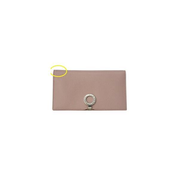 b468a201ad95 ワケあり特価品 BVLGARI ブルガリ財布 フラップ 二つ折り長財布 小銭入れあり 35202