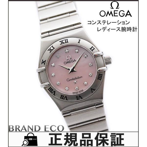 オメガ コンステレーション レディース腕時計 12ポイントダイヤモンド クォーツ 1562.65 電池式 ステンレス ピンクシェル文字盤 シルバー 中古 brandeco