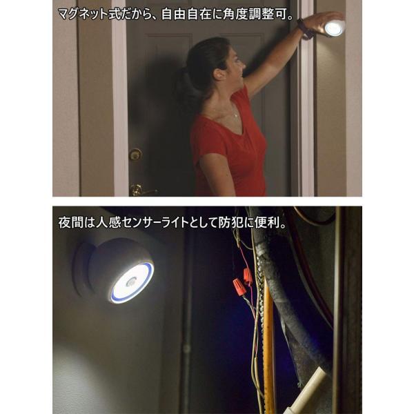 センサーブライト 360 1台3役の人感センサーライト LEDライト 簡単設置 自動点灯 持ち運び 懐中電灯 SensorBrite 防災 非常灯|branding-japan|04