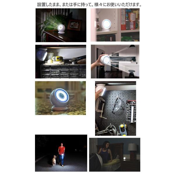 センサーブライト 360 1台3役の人感センサーライト LEDライト 簡単設置 自動点灯 持ち運び 懐中電灯 SensorBrite 防災 非常灯|branding-japan|05