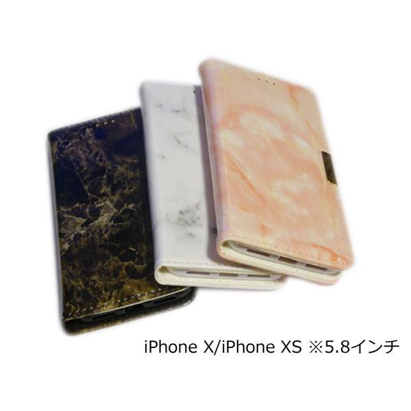 fbe6446a67 iPhone X iPhone XS iPhone XS Max iPhone XR 手帳型 フリップ 横開き 大理石柄