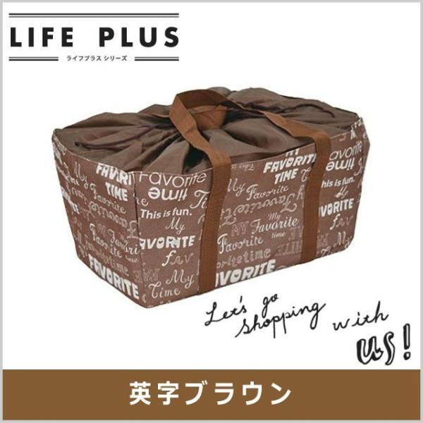 レジカゴバッグ エコレジバッグ エコバッグ レディース ショッピング バッグ 折りたたみ バッグ brandofqueen 06