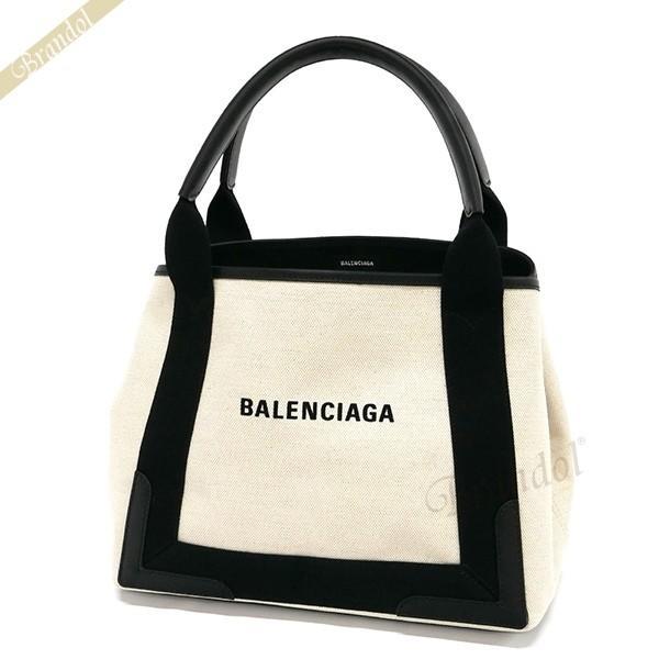 バレンシアガ Balenciaga レディース トートバッグ カバ NAVY CABAS S キャンバストート スモール ポーチ付 ナチュラル×ブラック 339933 AQ38N 1081 [在庫品] brandol