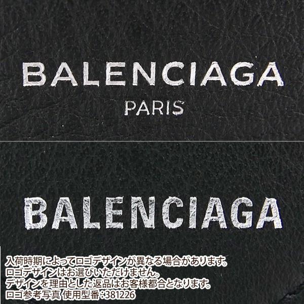 バレンシアガ Balenciaga レディース トートバッグ カバ NAVY CABAS S キャンバストート スモール ポーチ付 ナチュラル×ブラック 339933 AQ38N 1081 [在庫品] brandol 09