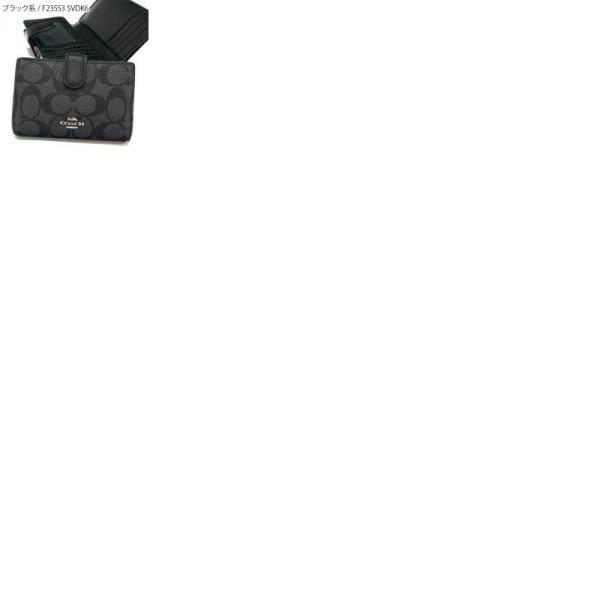 コーチ COACH レディース 二つ折財布 シグネチャー パスケース付 各色 F23553 【コーチアウトレット】 [在庫品]|brandol|03
