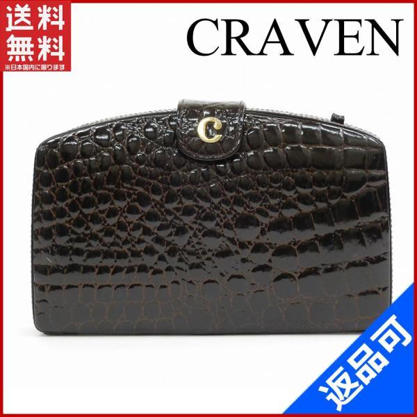 カルヴェン CRAVEN バッグ クラッチバッグ 中古 X13800