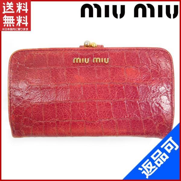 636b766e89e5 ミュウミュウ miumiu 財布 二つ折り財布 がま口財布 クロコ調 中古 X15769|brands ...