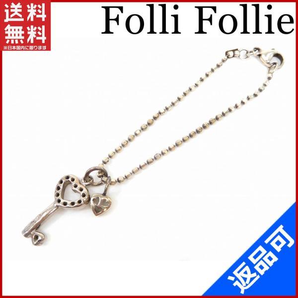 [半額セール!] フォリフォリ Folli Follie キーリング 鍵モチーフ 中古 X2684|brands