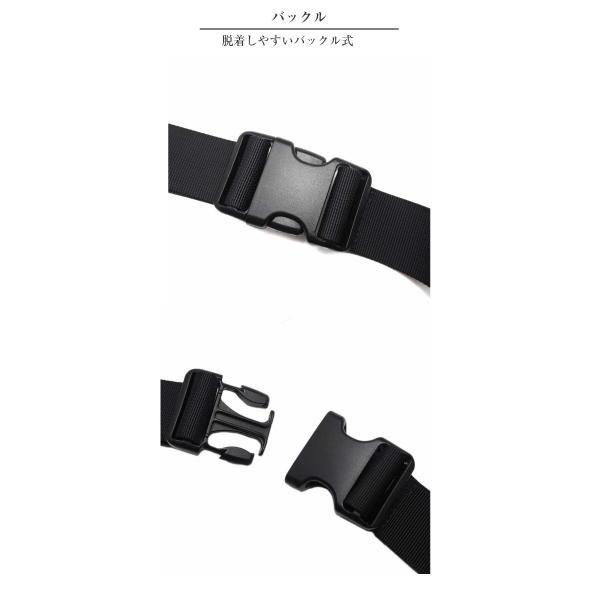 【新品】ロッソパッソ キャンバス スパイクスタッズボディバッグ/ベルトバッグ Rosso Passo