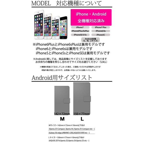 iPhoneXS Max XR X iPhone 8 7 6s 6 plus SE 5s 5 手帳 全機種 スマホ ケース サッカー グッズ イングランド ルーニー マンチェスターユナイテッド|brave-sports|04