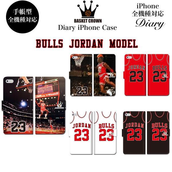 iPhoneXS Max XR X iPhone 8 7 6s 6 plus SE 5s スマホ ケース 手帳型 カバー ブランド バスケットボール NBA マイケル ジョーダン 23 JORDAN ブルズ ダンク brave-sports