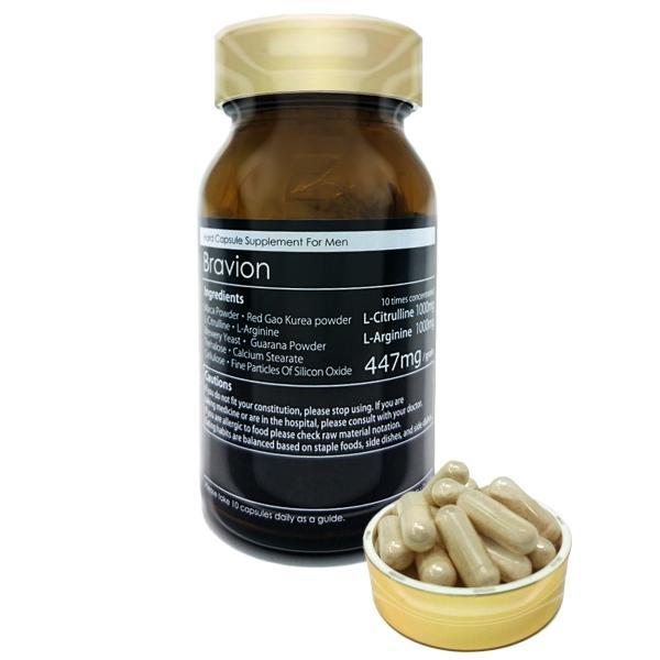 男性の自信増大サプリ ブラビオン(Bravion)公式 シトルリン・アルギニンを1粒に1000mg マカ・ガラナ・赤ガウクルア・ビール酵母配合 送料無料 bravion