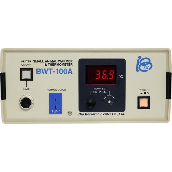BWT-100A:小動物用体温保持装置(本体のみ)|brck|04