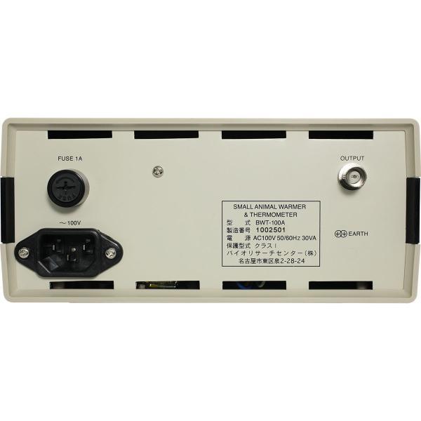 BWT-100A:小動物用体温保持装置(本体のみ)|brck|05