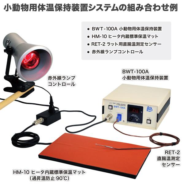 HB-10:ヒータ内蔵保温ブランケット(標準)、約21cm x 15cm brck 03