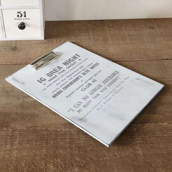 木製 おしゃれ クリップボード バインダー 用箋ばさみ アンティーク ホワイト  BREAブレア