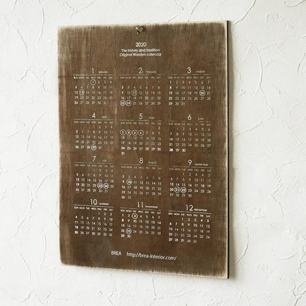 RoomClip商品情報 - 木製 壁掛けカレンダー アンティーク 2020年 タペストリー  BREAブレア