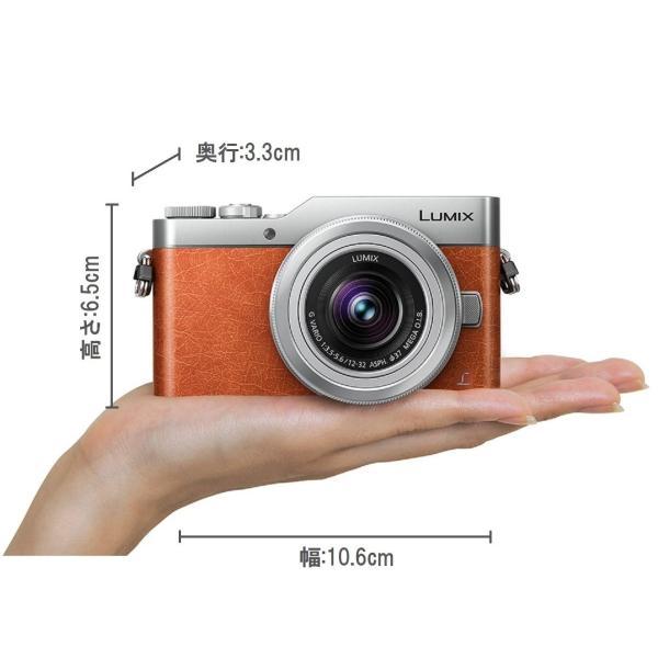 パナソニック ミラーレス一眼カメラ ルミックス GF9 ダブルズームレンズキット 標準ズームレンズ/単焦点レンズ付属 オレンジ DC-GF9W-D|break19|04