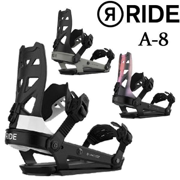 20-21 RIDE / ライド A-8 メンズ ビンディング バインディング スノーボード 2021