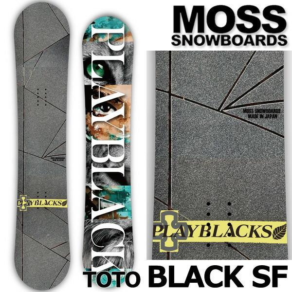 21-22 MOSS SNOWBOARDS/モス スノーボード TOTO BLACK トトブラック ソフトフレックス メンズ レディース スノーボード 板 2022 予約商品