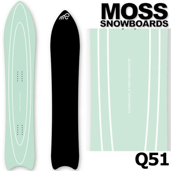 21-22 MOSS SNOWBOARDS/モス スノーボード Q51 キュウゴーイチ メンズ レディース スノーボード パウダー 板 2022 予約商品