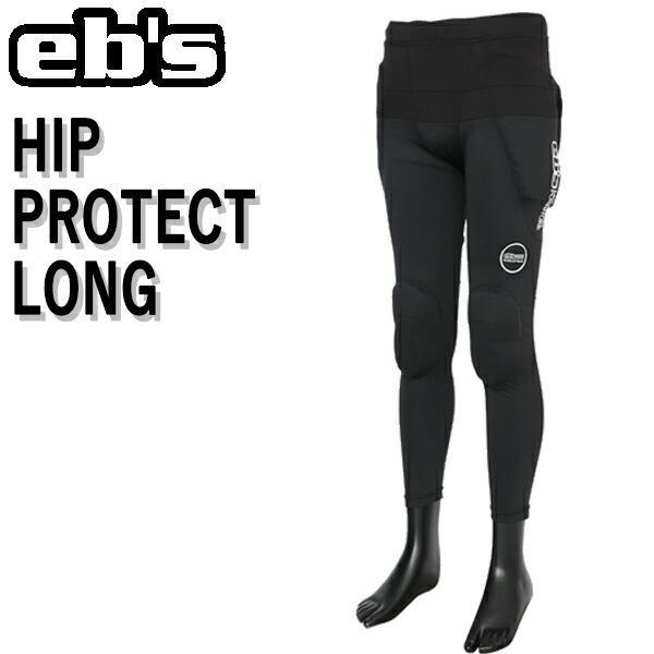 eb's / エビス HIP PROTECT LONG ヒッププロテクト ロング ヒップパッド メンズ レディース スキー スノーボード