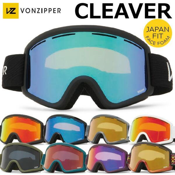 20-21 VONZIPPER / ボンジッパー CLEAVER クリーヴァー GOGGLE ゴーグル メンズ レディース スノーボード スキー 2021
