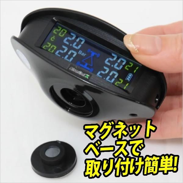エアモニX(エアモニ エックス) タイヤ空気圧センサー・モニターのエアモニX|breakstyle|03