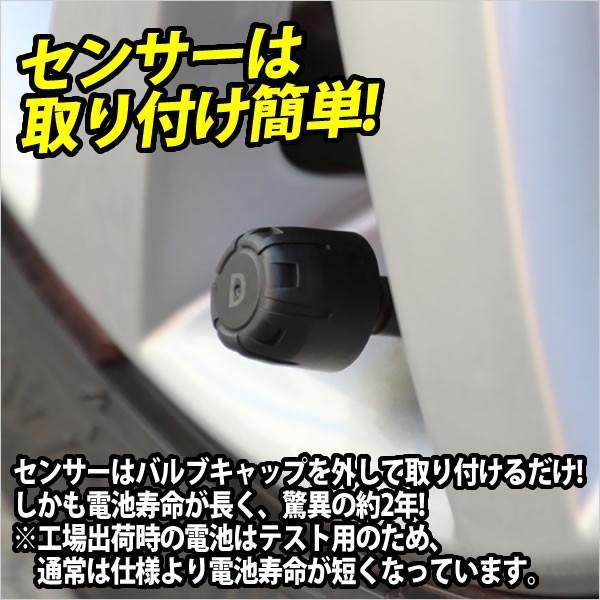 エアモニX(エアモニ エックス) タイヤ空気圧センサー・モニターのエアモニX|breakstyle|05