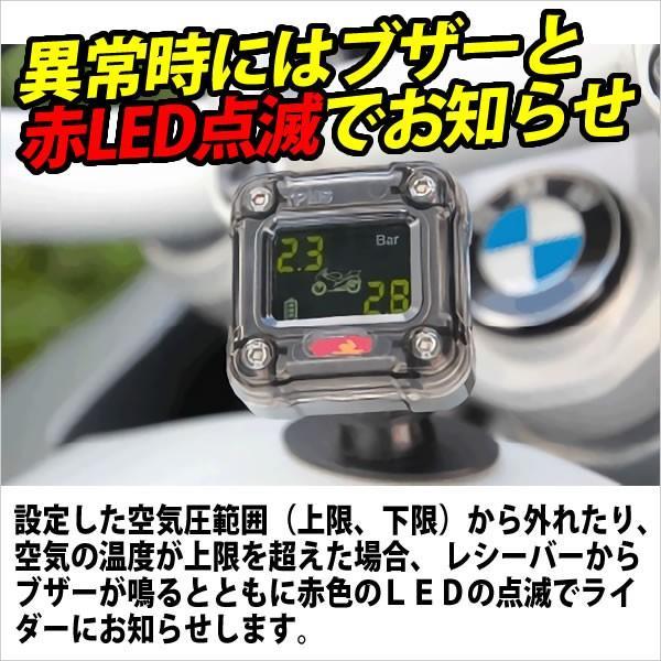 エアモニBike(エアモニ バイク) バイク専用タイヤ空気圧センサー・モニターのエアモニBike|breakstyle|05