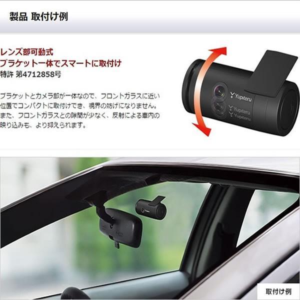 ユピテル ドライブレコーダー DRY-SV50c Gセンサー搭載|breakstyle|04