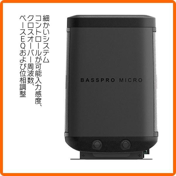 JBL BassPro Micro 8インチ径パワード・サブウーファー|breakstyle|05