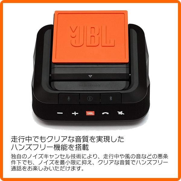 JBL SMARTBASE オンダッシュBluetoothスピーカー ワイヤード充電タイプ スマートベース|breakstyle|04