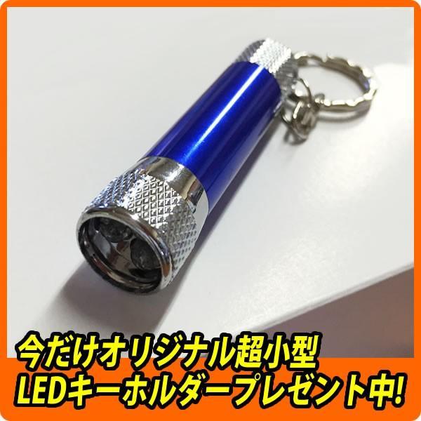 JBL SMARTBASE オンダッシュBluetoothスピーカー ワイヤード充電タイプ スマートベース|breakstyle|06